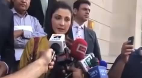 Imran Khan Aur Unke Masters Ke Hath Se Game Nikal Chuki Hai - Maryam Nawaz