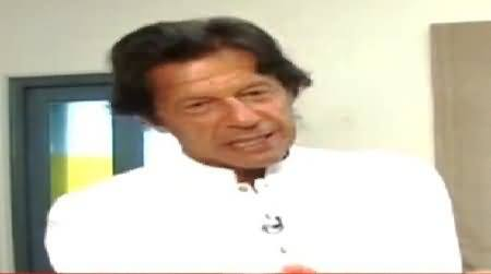 Imran Khan Badly Criticized Poor Performance of Pakistani Cricket Team & Board