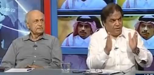 Imran Khan Bani Gala Waale Ghar Ki Money Trail Layein - Hanif Abbasi