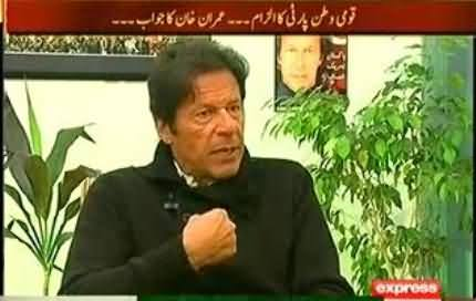 Imran Khan Bashing American Agents in Pakistani Media