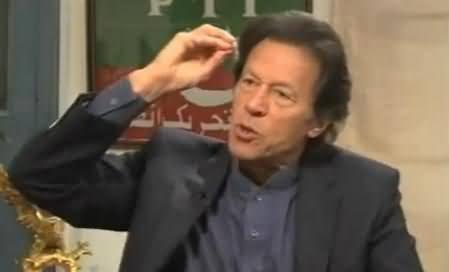 Imran Khan Bashing Nawaz Sharif For Destroying Pakistan's Cricket