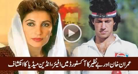 Imran Khan & Benazir Bhutto's Love Affair in Oxford – Indian Media's Shocking Report