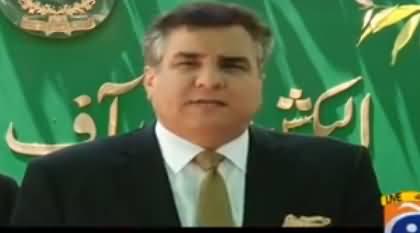 Imran Khan Bhagora Hai - Daniyal Aziz Bashing Imran Khan