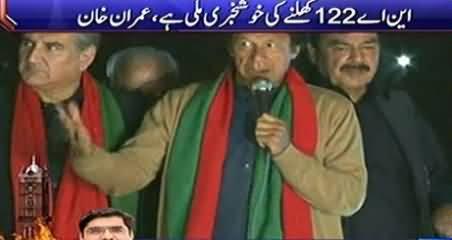Imran Khan Blasting Speech A D-Type Chowk, Faisalabad - 8th December 2014