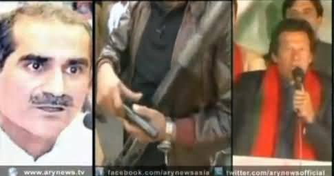 Imran Khan Blasts Khawaja Saad Rafique Due to Corruption in Railways