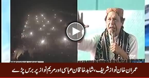 Imran Khan Blasts on Nawaz Sharif, Shahid Khaqan Abbasi & Maryam Nawaz