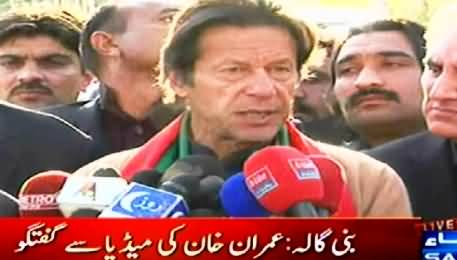 Imran Khan Blasts Sharif Govt While Talking to Media Before Leaving For Faisalabad