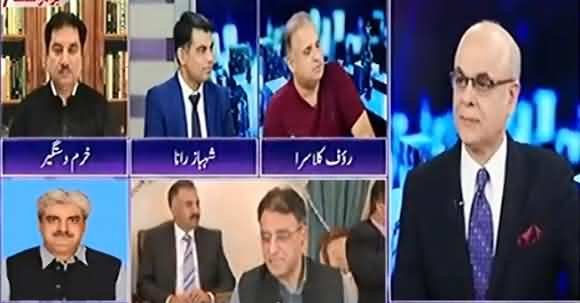 Imran Khan Build His Credibility In 22 Years And Demolish It In 2 Years - Rauf Klasra