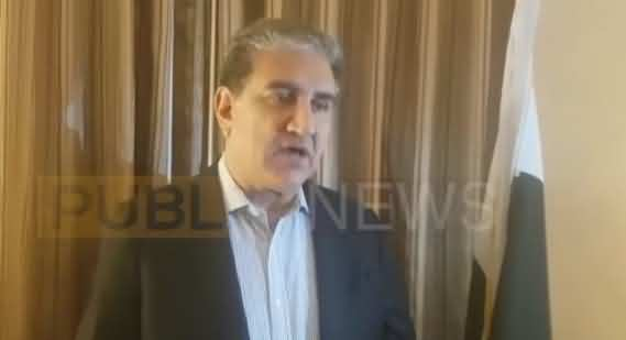 Imran Khan's Busy Schedule In America, Shah Mehmood Qureshi Explained Details Of PM Visit