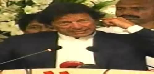 Imran Khan Calls Altaf Hussain Neem Pagal Geedar During His Speech