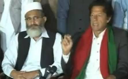 Imran Khan Calls Pervez Rasheed Darbari of Nawaz Sharif & Refused to Answer on His Comment