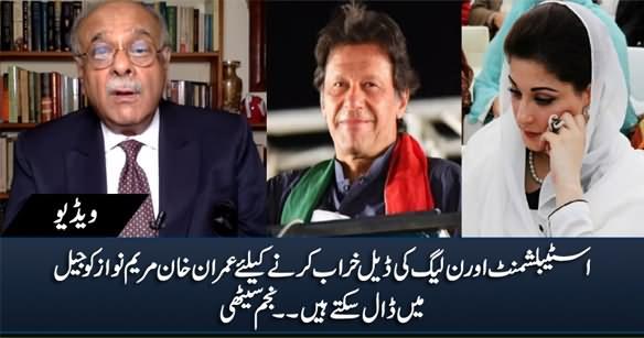 Imran Khan Can Put Maryam Nawaz in Jail for Spoiling the Deal Between Establishment & PMLN - Najam Sethi