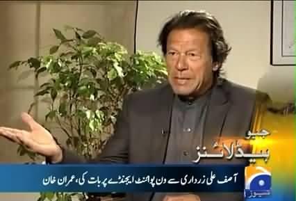Imran Khan Clarifies Why He Telephoned Asif Ali Zardari Yesterday