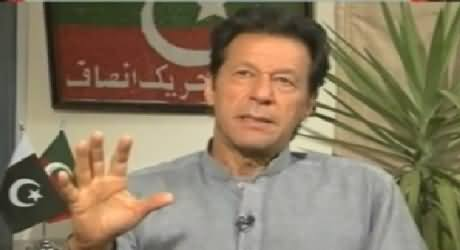 Imran Khan Clarifying That PTI's Agenda is Different From Dr. Tahir ul Qadri's Agenda