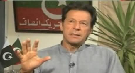 Imran Khan Clarifying That PTI's Agenda is Different From Dr. Tahir ul Qadri's Agenda