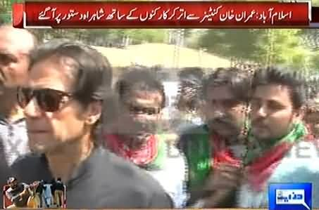 Imran Khan Comes Out of Container and Walks on Shahrah e Dastoor with PTI Workers