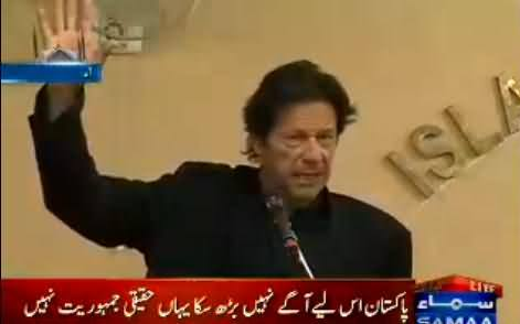 Imran Khan Complete Address To High Court Bar Ceremony in Islamabad - 11th December 2014
