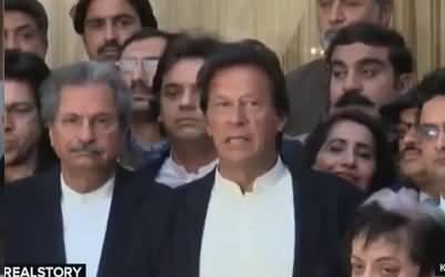 Imran Khan Complete Media Talk - 23rd January 2018