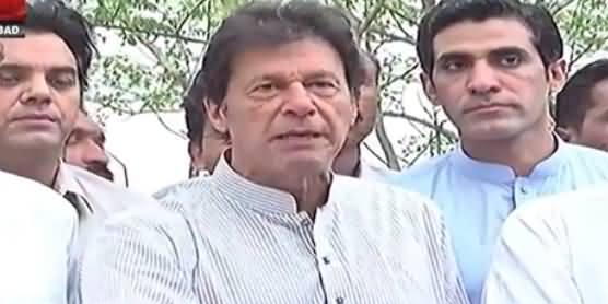 Imran Khan Complete Media Talk on Panama Case JIT - 6th July 2017