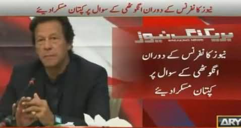 Imran Khan Complete Press Conference in Islamabad - 15th January 2016