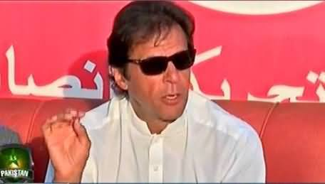 Imran Khan Complete Press Conference in Islamabad – 29th September 2015