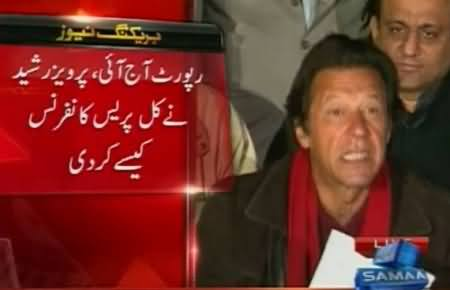 Imran Khan Complete Press Conference on NA-122 Vote Audit - 12th January 2015
