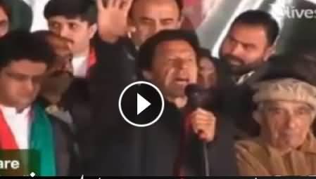 Imran Khan Complete Speech in PTI Azadi Sit-in, Islamabad - 14th December 2014