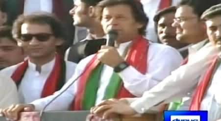 Imran Khan Complete Speech in PTI Jalsa Mardan- 27th May 2015