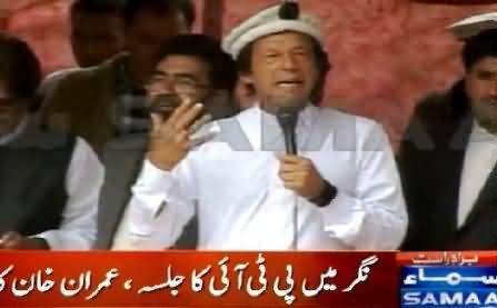 Imran Khan Complete Speech In PTI Jalsa Nagar Gilgit – 4th June 2015