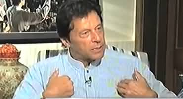 Imran Khan Confesses Assisting in Gambling in His Latest Interview