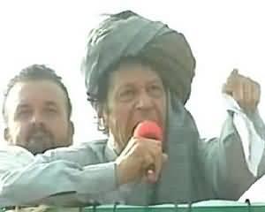 Imran Khan Criticizes Maulana Fazal ur Rehman in Dera Ismail Khan Speech