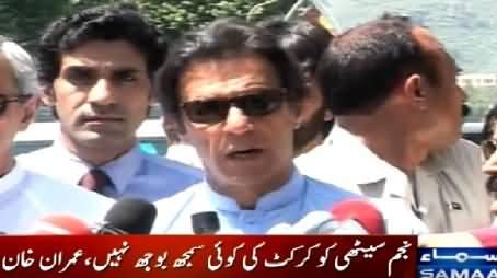 Imran Khan Criticizing Nawaz Sharif & Najam Sethi on Destroying Pakistani Cricket