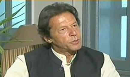 Imran Khan Declared One Year of PMLN Govt Worst Than 5 Years of PPP Govt