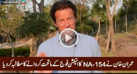 Imran Khan Demands NA-154 by Election Under Army's Supervision
