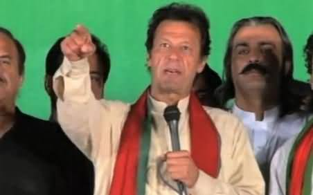Imran Khan Demands Suspension of DCO Multan & Immediate Inquiry of Stampede Incident