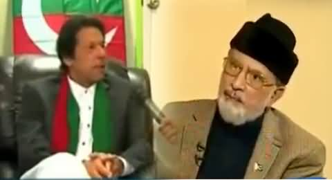 Imran Khan Denying One Claim of Dr. Tahir ul Qadri in His Interview