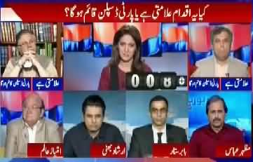 Imran Khan deserves appreciation for the action against lawmakers allegedly involved in horse-trading in the Senate Elections - Mazhar Abbas