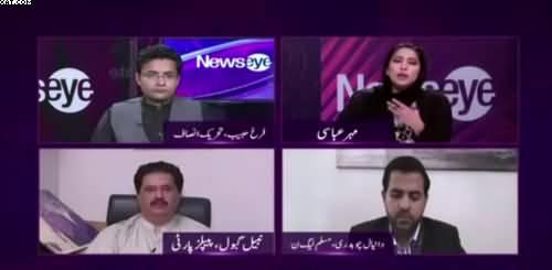 Imran Khan didn't appoint Usman Buzdar as CM- Nabil Gabol claims