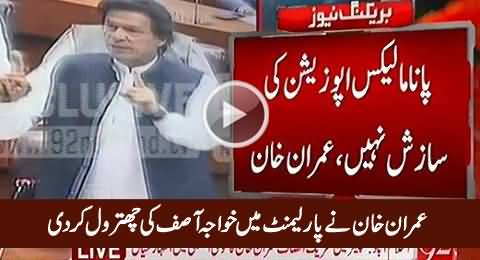 Imran Khan Doing Excellent Chitrol of Khawaja Asif During His Speech in Parliament