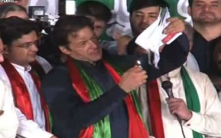 Imran Khan Ends Civil Disobedience and Pays His Electricity Bills After Marriage