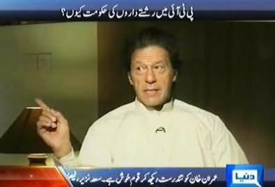 Imran Khan Exclusive Interview at Dunya @ 8 with Malick - 2nd July 2013