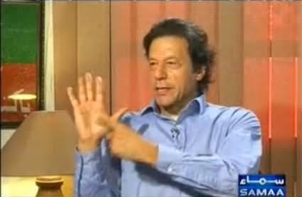 Imran Khan Exclusive Interview in Tonight with Jasmeen on Samaa News - 4th July 2013
