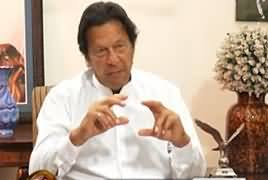 Imran Khan Exclusive Interview on Latest Issues – 12th April 2017