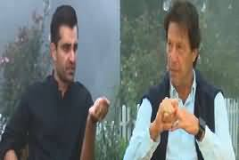 Imran Khan Exclusive Interview With Hamza Ali Abbasi On Bol News – 4th August 2017