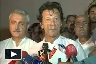 Imran Khan Exclusive Talk To Media on Dialogue with Taliban