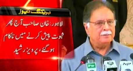 Imran Khan Failed to Provide Evidence of Rigging in NA-122 - Pervez Rasheed