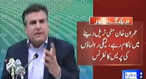 Imran Khan Failed to Submit Money Trail in Supreme Court - Daniyal Aziz