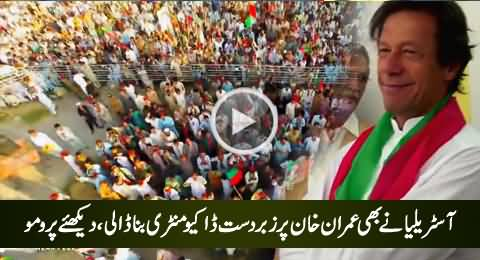 Imran Khan Fighting For A Nation - Australian Media Documentary on Imran Khan, Watch Promo