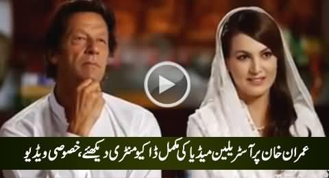 Imran Khan Fighting For Nation - Complete Documentary of Australian Media on Imran Khan