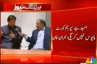Imran Khan Files A Petition Against Election Rigging in Supreme Court - Now Its Upto Chief Justice